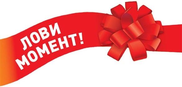 Гастрономическая лавка Маленькая Италия Тимур Уваровит акции скидки дешево продукты из Италии купить в Киеве