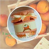 купить в киеве мед орехи дешево лимонно-имбирный мармелад кофетюр мед орехи пища для ума на троещине Тимур Уваровит гастрономическая лавка маленькая италия малиновый конфитюр с апельсином и вермутом абрикосово-ромовое варенье