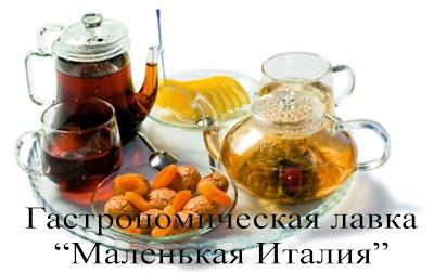 настоящий вкусный чай