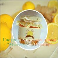 купить в киеве мед орехи дешево лимонно-имбирный мармелад кофетюр мед орехи пища для ума на троещине Тимур Уваровит гастрономическая лавка маленькая италия малиновый конфитюр с апельсином и вермутом