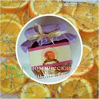 купить в киеве мед орехи дешево лимонно-имбирный мармелад кофетюр мед орехи пища для ума на троещине Тимур Уваровит гастрономическая лавка маленькая италия малиновый конфитюр с апельсином и вермутом малиновый конфитюр с апельсиновым вареньем и вермутом апельсиновый мармелад с лавандой