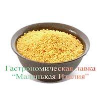 Кускус купить в киеве на троещине не дорого дешево Тимур Уваровит гастрономическая лавка маленькая италия продукты из италии европы