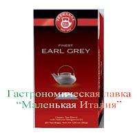 купить чай тикане teekanne английский завтрак english breakfast в киеве на троещине дешево немецкий гастрономическая лавка маленькая италия Тимур Уваровит ерл грей earl grey