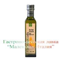 масло из семян тыквы купить в киеве на троещине гастрономическая лавка маленькая италия тимур уваровит импортные товары из италии европы
