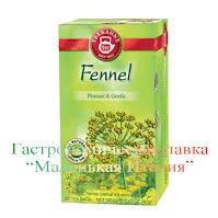 купить чай тикане teekanne английский завтрак english breakfast в киеве на троещине дешево немецкий гастрономическая лавка маленькая италия Тимур Уваровит fennel фенхель