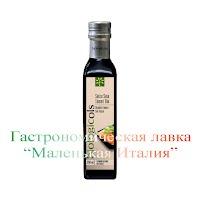 соевый соус Тамари Tamari купить в киеве на троещине не дорого дешево Тимур Уваровит гастрономическая лавка маленькая италия