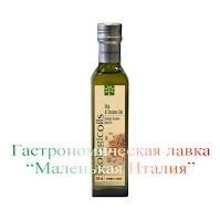масло кунжутное био 250 мл купить в киеве на троещине гастрономическая лавка маленькая италия тимур уваровит